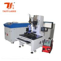 Wholesale 1064nm High Frequency Laser Welding Equipment High Power Water Cooling from china suppliers