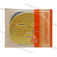 Wholesale Whiten And Tighten 24K Gold Face Mask For Anti Wrinkle With Deep Sea Fish Collagen from china suppliers