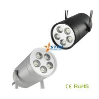 Wholesale 7*1 Watt Led Track Light High Power Source 60° Beam Angle Cold White from china suppliers