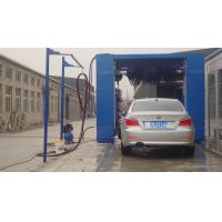 Wholesale Customized autobase roll automatic car wash equipment, interior car wash from china suppliers