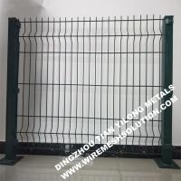 Wholesale PVC Coated Cheap Curved Sheet Metal Wire Mesh Fencing for Residential from china suppliers