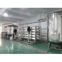 Wholesale Electric RO Water Treatment System , Mineral Water Treatment Equipment 380V 220V from china suppliers