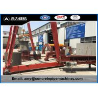 Wholesale Vertical Concrete Manhole Machine For Industrial Easy Maintenance from china suppliers