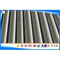 Wholesale AISI 420 stainless steel per kg, stainless steel bar, QT Steel Bar, small MOQ from china suppliers