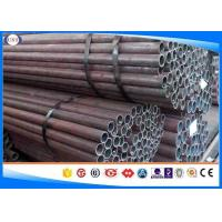 Wholesale Alloy Steel Tube Non-Corrosive Use Pipe Manufacture Seamless +QT 30ΧΓСΑ / 30CrMnSiA from china suppliers