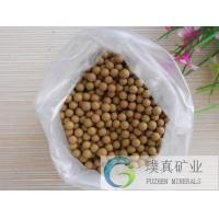 Wholesale Essential minerals maintain Negative Ion Ceramic Ball Anion Ball from china suppliers