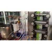 Quality Double Lanes Automatic Liquid Packing Machine for Gel / Honey , PLC Controller for sale