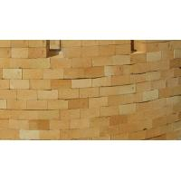 Wholesale Refracory Bricks for export  made in china for export with low price on buck sale from china suppliers