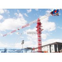 Buy cheap QTP6013 Flattop Tower Crane Jib 60mts Load 8t 1.6*3M L46 Mast Sections from wholesalers