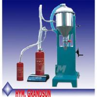 Wholesale Powder filling machines/filler equipment extinguisher GFM16-1 from china suppliers