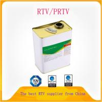 Wholesale RTV Anti-pollution Flashover Coating for Insulators from china suppliers