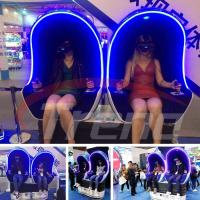 Wholesale More Movement Combination Electric Panoramic View 9D Simulator With HD 1080P Glasses from china suppliers