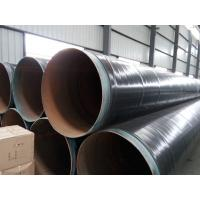 Wholesale ASTM A335 P5 P9 P11 P21 P22 P91 Cold Rolled Seamless Tube Alloy Steel Pipe from china suppliers