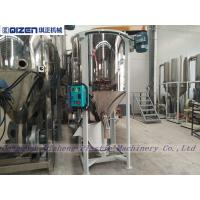 Wholesale Rubber / Plastic Color Vertical Screw Mixer Machine Mirror Finished Surface from china suppliers