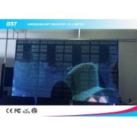 Wholesale Foldable P12.5 Pixel Flex Led Curtain Display For Mobile Media / Stadium from china suppliers
