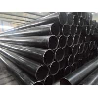 Buy cheap ASTM A53 ERW Black Steel Pipe from wholesalers