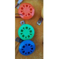 Wholesale Electric Rickshaw Single Levee Horn Tricycle 12v Plastic Horn Speaker from china suppliers