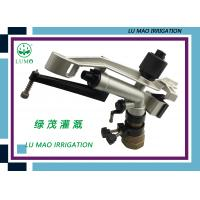 Wholesale 1-1/2'' 1-1/4'' Adjustable Big Sprinkler Gun For Sprinkler Irrigation System from china suppliers
