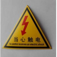 Wholesale Dangerous signage  with Color Printing Custom Signs and Labels Equipment and Process Safety Labels from china suppliers
