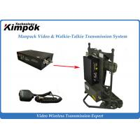 Wholesale Manpack Speed Wireless Video Transmitter Long Distance Broadcasting Transmission System from china suppliers