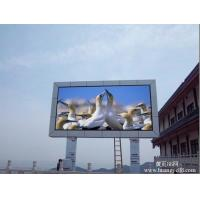Wholesale 1/8 Scan Outdoor Full Color 6mm led display SMD Advertising , High definition from china suppliers