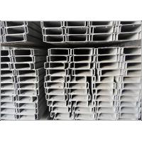 Wholesale Low Carbon Mild Steel C Channel , Galvanized JIS SS400 C Channel Steel Beam from china suppliers