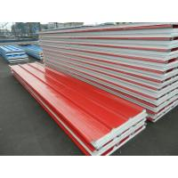 Wholesale House PU Color Steel EPS Sandwich Wall Panels for Interior Exterior from china suppliers