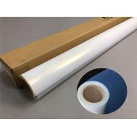 Wholesale Waterproof Plate Making Film Inkjet Film Translucent Gloss 0.10mm Thickness from china suppliers
