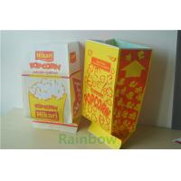 Wholesale custom printed paper Snack Bag Packaging microwave popcorn bags from china suppliers