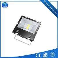 Buy cheap Factory sale IP65 Outdoor Garden Lights LED 120W Flood Lighting 12000 Lumen Bridgelux 3 Years Warranty from wholesalers