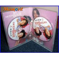 Wholesale Quality DVD Replication Printing And Packing Services 4.7G DVD Copying Service from china suppliers