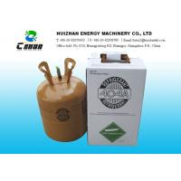 Wholesale ECO Friendly R404A HFC Refrigerants Gas With High Purity And SGS Approved from china suppliers