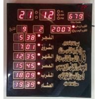 Wholesale China golden supplier islamic products wholesale islamic prayer digital clock ,wood and glass azan clock from china suppliers