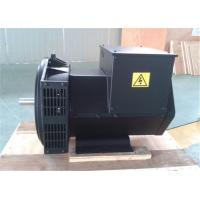 Wholesale 70kw 70kwa Brushless AC Generator 60hz Frequency For All Generator Set from china suppliers