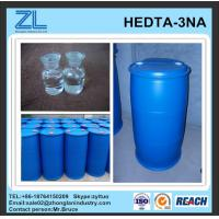 Wholesale HEDTA-3NA CAS No.: 139-89-9 from china suppliers