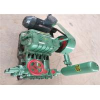 Wholesale CE BW250 Triplex Drilling Mud Pump , Portable Mud Pump Superior Equipment from china suppliers