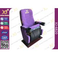 Wholesale Push Back Purple Fabric Arm Top Cinema Theater Chairs With Cup Holder from china suppliers