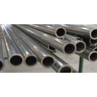 Wholesale Precision Seamless Cold Drawn Steel Tubes GOST9567 Mechanical Steel Tubing from china suppliers