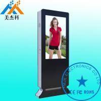 Wholesale 55 Inch Grade A LG Samsung Waterproof Digital Signage Solutions With Wheels For Hospital from china suppliers