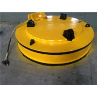 Wholesale Big Size Hoisting Electric Lifting Magnets For Different Kinds Of Scrap Metal from china suppliers