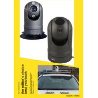 Wholesale CCTV 16- Bit Processor Police Car PTZ Camera With Auto Tracking , CCD Sensor from china suppliers