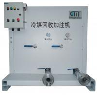 Wholesale Refrigerant Reclaim Machine(Russian Quality)_WFL36 from china suppliers