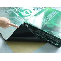 Wholesale Automobile Engine Heat Insulation Mat Self - Adhesive Thermal Insulation Sheet from china suppliers