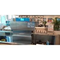 Wholesale Safety Protection Rack Conveyor Dishwasher Automatically Shut Down from china suppliers