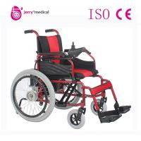 Elderly Portable Mobile Electric Wheelchairs JRWD301 Plus With Handrim