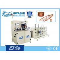 Wholesale HWASHI DC Electrical Welding Machine , Copper Wire Cutting and Welding Machine from china suppliers