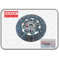 Wholesale 8-98255140-1 8982551401 Clutch Disc For ISUZU NPR Engine Parts from china suppliers