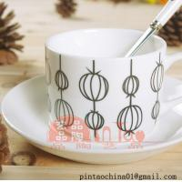 Quality black and white coffee up hatched drawing plant style for sale