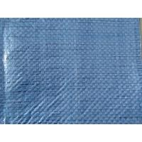 Wholesale 50gsm / blue  color / waterproof woven fabric /  light duty PE tarpaulin poly tarp from china suppliers
