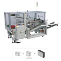 CE Certification KXJ5050 Case Erector and Bottom Sealer, Carton Erecting Machine